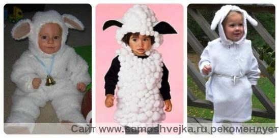 Новогодний костюм овечки для детей и молодежи своими руками 0ae53e1ffeb