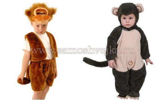 костюм обезьяны для детей