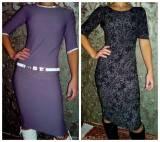 Платье-футляр из трикотажной ткани за пару часов своими руками