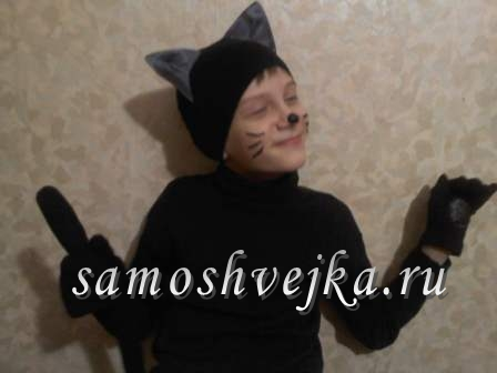 Костюм котенка своими руками для мальчика