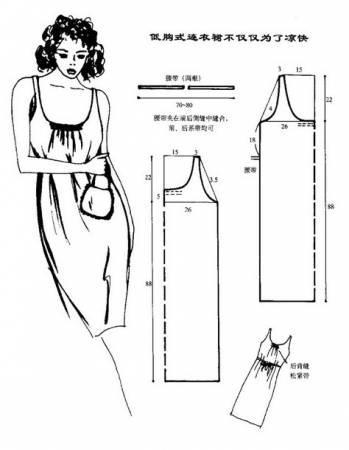 Модный сарафан теплый