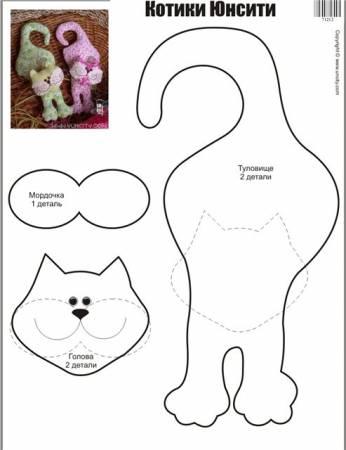 Коты текстильные своими руками